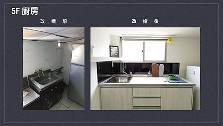 新型態房產簡介_對外版.010.jpg