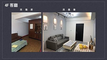 新型態房產簡介_對外版.012.jpg
