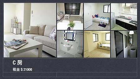 新型態房產簡介_對外版.018.jpg
