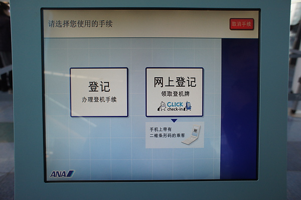 DSC00568.JPG