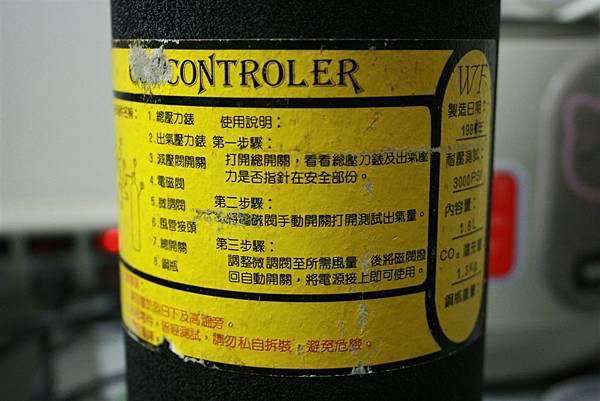 1.8L鋼瓶說明