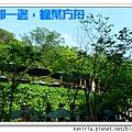 nEO_IMG_P1020245.jpg