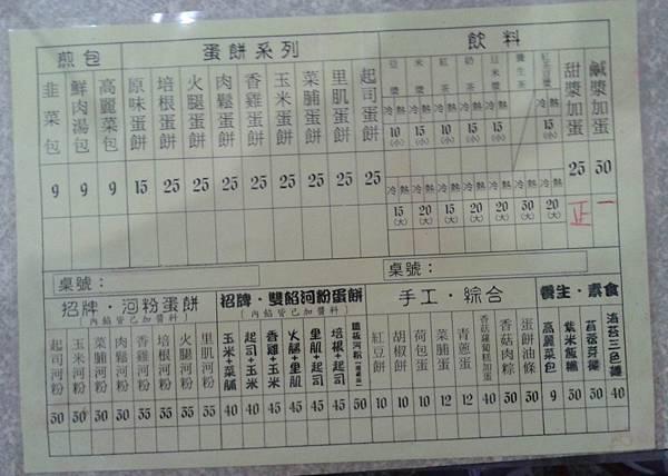 20131012_084718
