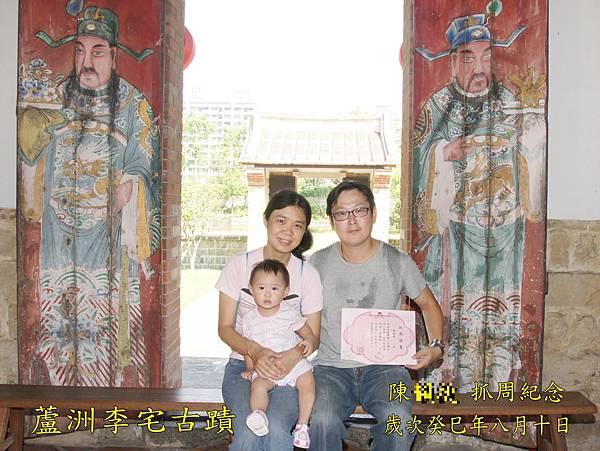 19陳韻捷