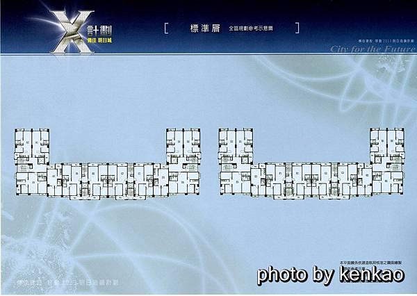 EPSON003 (複製)