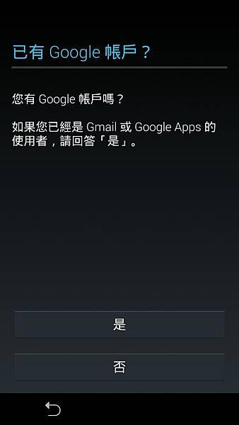 Screenshot_2015-01-14-16-15-40.jpg