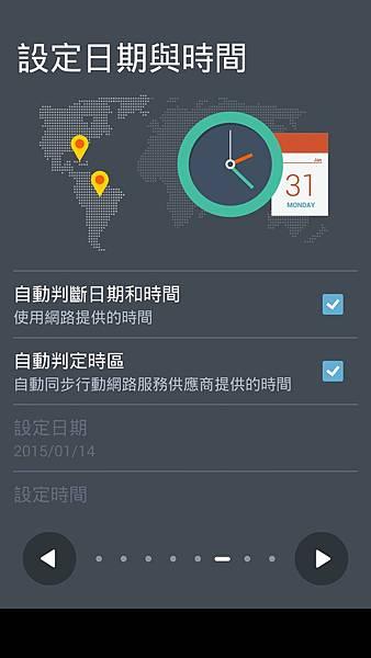 Screenshot_2015-01-14-16-24-35.jpg