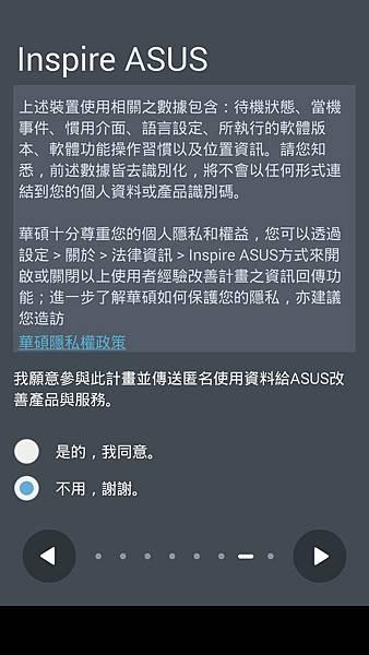 Screenshot_2015-01-14-16-24-45.jpg