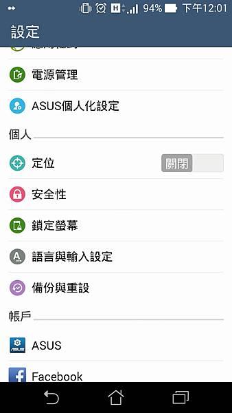 Screenshot_2015-01-15-12-01-18.jpg