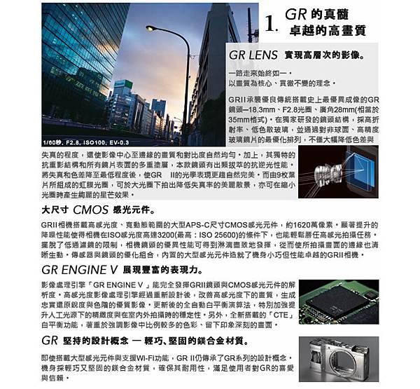 DGAD0N-A9006EGYI000_55cadfd51c7a5.jpg