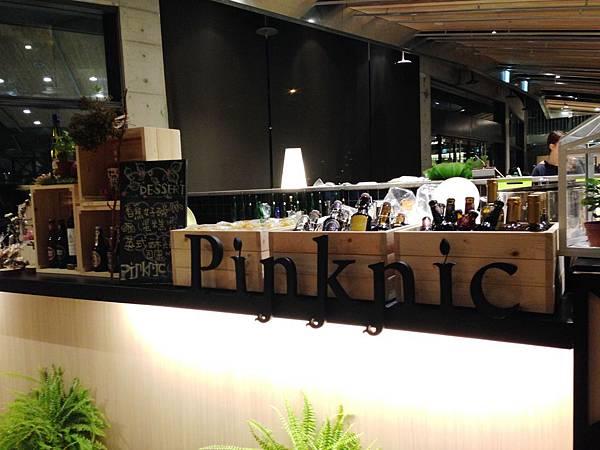 Pinknic松菸誠品 (4)