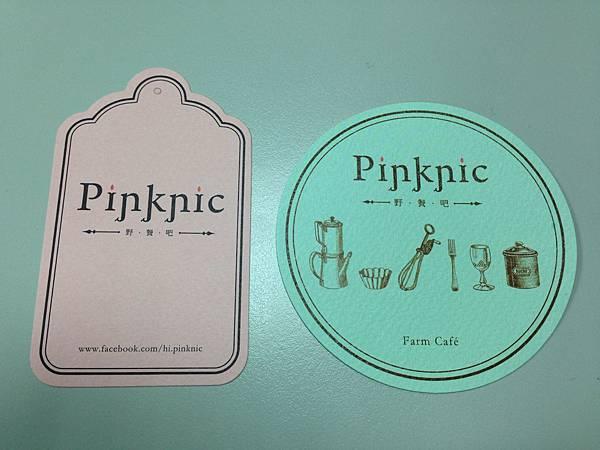 Pinknic松菸誠品 (2)