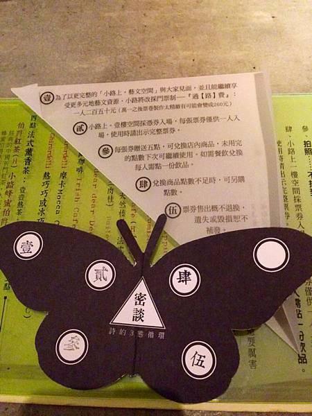 小路上 (4)