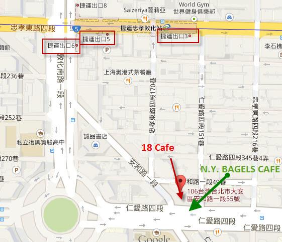 18 Cafe (9)