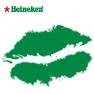 HeinekenTW_MSN_Pic_05.jpg