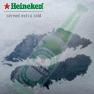 HeinekenTW_MSN_Pic_06.jpg