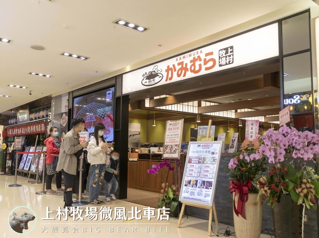 [食記] 台北 上村牧場 699元75分鐘套餐