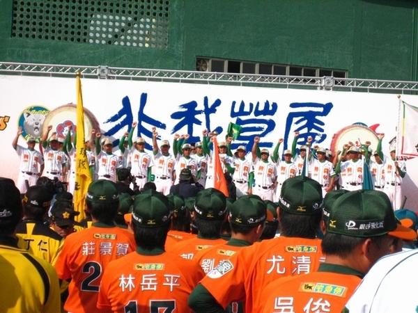 20080301中華職棒誓師大會