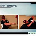 20111222玉山盃防護研習講習.jpg