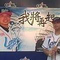 20120604Lamigo隊陳冠任