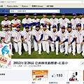 20121010第26屆亞洲錦標賽