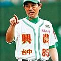 20121224義大犀牛總教練徐生明