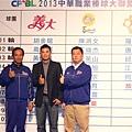 20121230義大犀牛胡金龍01