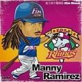 20130311義大犀牛Manny