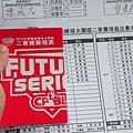20130406台中義大二軍比賽 035