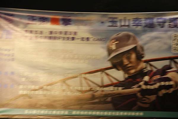 20130907台中洲際世界盃青棒賽美國對日本 134.jpg