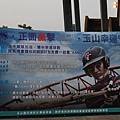 20130907台中洲際世界盃青棒賽美國對日本 008.jpg