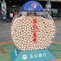 20130907台中洲際世界盃青棒賽美國對日本 009.jpg