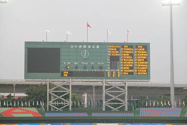 20130907台中洲際世界盃青棒賽美國對日本 026.jpg