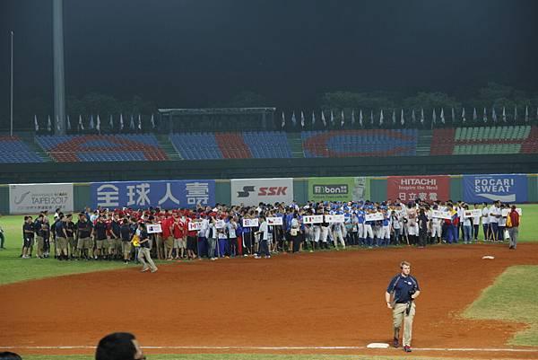 20130908台中洲際第26屆世界青棒邀請賽 170