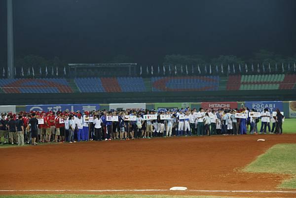 20130908台中洲際第26屆世界青棒邀請賽 173