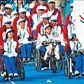 2008北京殘障奧運.jpg