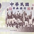 五佰元鈔票.jpg