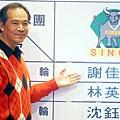 20081231徐生明選秀.jpg