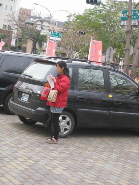 20090218台南球場&防賭小組 13.jpg
