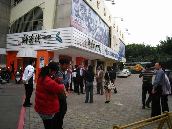 20090218台南球場&防賭小組 05.jpg
