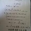 數學 003.jpg