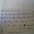 數學 001.jpg
