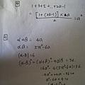 數學 002.jpg