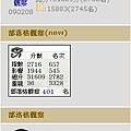 20090401愚人節笑話.JPG