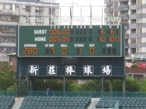 20090613新莊棒球場牛獅戰 019.jpg