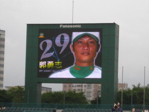 20090613新莊棒球場牛獅戰 073.jpg