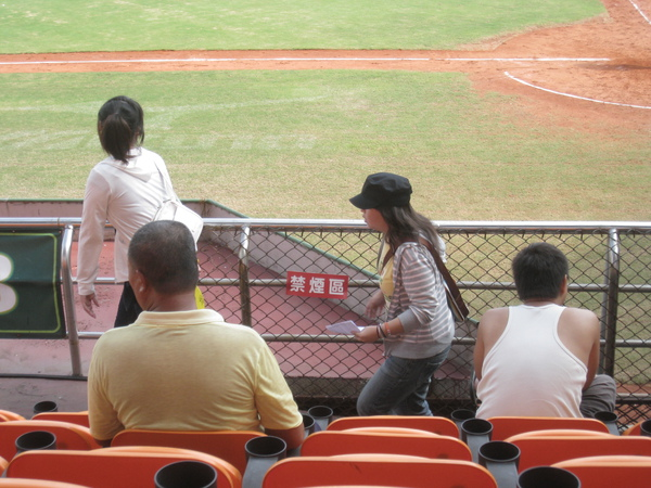 20090813台南球場興農vs統一二軍球賽 055.jpg