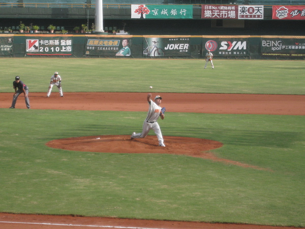 20090813台南球場興農vs統一二軍球賽 077.jpg