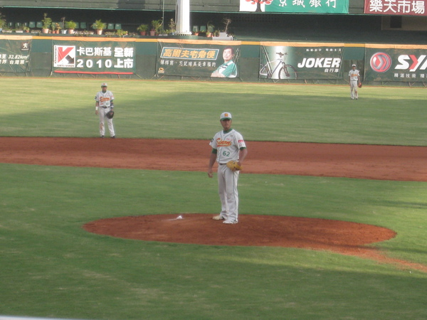 20090813台南球場興農vs統一二軍球賽 106.jpg