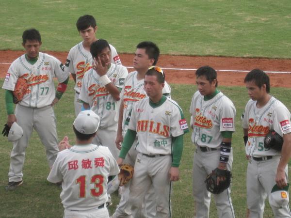 20090813台南球場興農vs統一二軍球賽 120.jpg